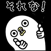 Noisy-Chicken-×-UNIQLO-