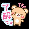 Perfect One × Honorific bear