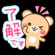 Perfect-One-×-Honorific-bear-