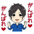 Yuki Kaji's Voiced Stickers
