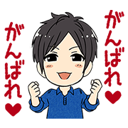 Yuki-Kajis-Voiced-Stickers-