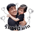 Boriboon-Family-