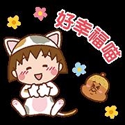 Bubble-2-Chibi-Maruko-Nyan-