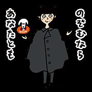 Dean-Fujioka-×-smart-WAON-