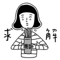 Elsa Wang × LINE Q