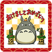 Ghibli-New-Years-Gift-Stickers-