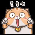 HITO BP × Mi-Pon