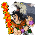 Hang in there! Yamcha