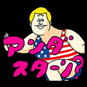 Jigoku-no-Misawa-–-Annoying-Man-Stop-