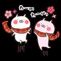 Kirin × Usamaru