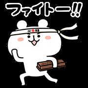KitKat-×-yurukuma-Exam-Season-Stickers-