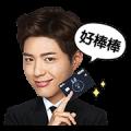 LINE Pay × Park Bo-gum