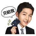 LINE Pay × Song Joong-ki