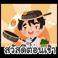 Little Chef Korea King