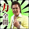 Riki-Takeuchi-7-