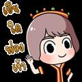 Taiwan Rakuten Ichiba