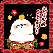 Seal-Vulgar-Bears-New-Years-Gift-