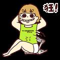 Shop Wonder × Chao Zhi Bai