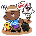 LINE FRIENDS × Super Maeban