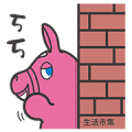 [Pop-up Sticker] Rody × Buy123 TW
