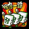 Gamesofa: Gong Xi Fa Cai