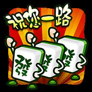 Gamesofa-Gong-Xi-Fa-Cai-