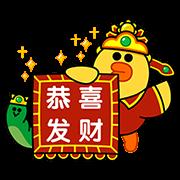 Happy-Chinese-New-Year-