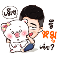 Here Is Husband: Animated Stickers