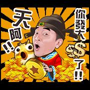 LINE-Fish-Hunter-3D-–-Jacky-Wu-Edition-