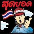 P'Thai DukDik