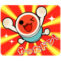 Taiko no Tatsujin on the Move!