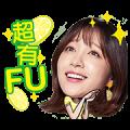 Fuze Tea® × Hani