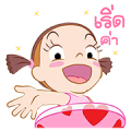 Happy Summer from LINE STICKERS