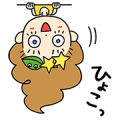 Jocomomola × non