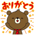 KEPCO Hapita Stickers