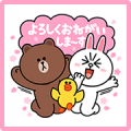 LINE Characters Sakura Lot Stickers