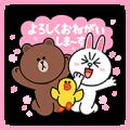 LINE Characters Sakura Lot Stickers