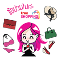 Nong Chom Shopping Queen