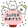 Oto-san & Giga-chan: Super Stickers