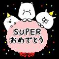 Oto-san & Giga-chan: Super Stickers