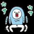 Rabbit UH × Original T-Shirt Plus One
