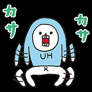 Rabbit-UH-×-Original-T-Shirt-Plus-One-