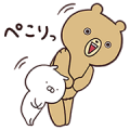 Usamaru × UNIQLO