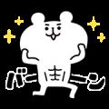 yurukuma × RIZAP