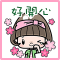 Cute Girl Bobbed Hair Fighting Stickers