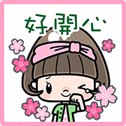 Cute-Girl-Bobbed-Hair-Fighting-Stickers-