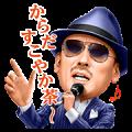 Karada Sukoyakacha W Crazy Ken Stickers
