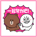 LINE Characters Fighting Stickers