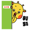 [Pop-up Stickers] Fun123 x Annoying Lulu