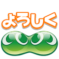 Animated Puyo Puyo Sound Stickers